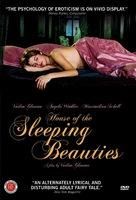 Das Haus der schlafenden Schönen - DVD cover (xs thumbnail)