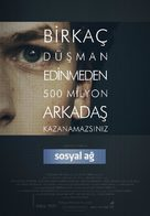 The Social Network - Turkish Movie Poster (xs thumbnail)