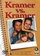 Kramer vs. Kramer - Dutch DVD cover (xs thumbnail)
