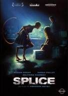 Splice - French Movie Cover (xs thumbnail)