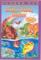 The Land Before Time 9 - Finnish DVD cover (xs thumbnail)