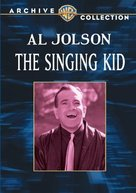 The Singing Kid - DVD cover (xs thumbnail)