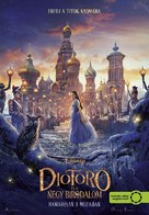 The Nutcracker and the Four Realms - Hungarian Movie Poster (xs thumbnail)