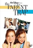 The Parent Trap - Movie Cover (xs thumbnail)