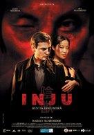 Inju, la bête dans l'ombre - Romanian Movie Poster (xs thumbnail)