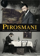 Pirosmani - Dutch Movie Cover (xs thumbnail)