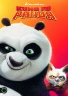 Kung Fu Panda - Hungarian Movie Cover (xs thumbnail)