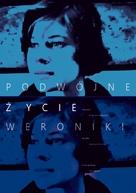 La double vie de Véronique - Polish Movie Poster (xs thumbnail)