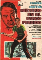 The Wreck of the Mary Deare - Spanish Movie Poster (xs thumbnail)