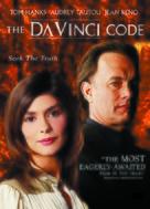 The Da Vinci Code - Malaysian DVD movie cover (xs thumbnail)