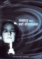 Seance on a Wet Afternoon - DVD cover (xs thumbnail)