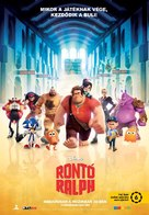 Wreck-It Ralph - Hungarian Movie Poster (xs thumbnail)