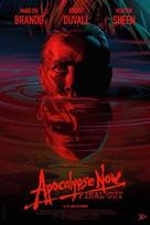 Apocalypse Now - French Re-release movie poster (xs thumbnail)