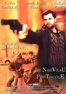Le nouveau protocole - French DVD cover (xs thumbnail)