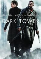 The Dark Tower - DVD cover (xs thumbnail)
