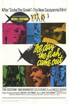 The Day the Fish Came Out - Movie Poster (xs thumbnail)