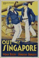 Out of Singapore - Movie Poster (xs thumbnail)