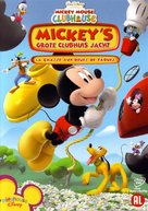 """Mickey Mouse Clubhouse"" - Dutch DVD movie cover (xs thumbnail)"