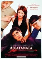 Saving Silverman - Italian Movie Poster (xs thumbnail)