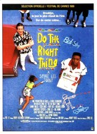 Do The Right Thing - French Movie Poster (xs thumbnail)