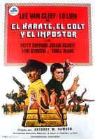 Là dove non batte il sole - Spanish Movie Poster (xs thumbnail)
