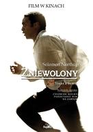 12 Years a Slave - Polish Movie Poster (xs thumbnail)