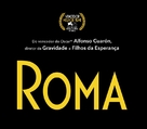 Roma - Brazilian Logo (xs thumbnail)