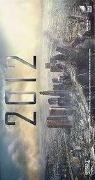 2012 - poster (xs thumbnail)