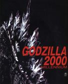 Gojira ni-sen mireniamu - Japanese DVD cover (xs thumbnail)