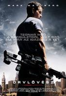 Shooter - Hungarian Movie Poster (xs thumbnail)