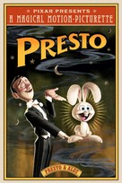 Presto - DVD cover (xs thumbnail)