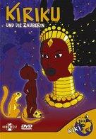 Kirikou et la sorcière - German DVD cover (xs thumbnail)