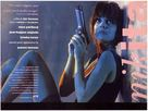 Nikita - British Movie Poster (xs thumbnail)