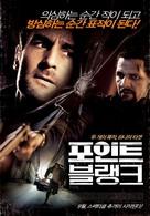 À bout portant - South Korean Movie Poster (xs thumbnail)