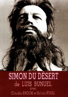Simón del desierto - French Movie Poster (xs thumbnail)