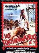 Orinoco: Prigioniere del sesso - French Movie Poster (xs thumbnail)