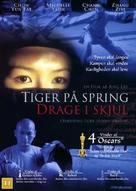 Wo hu cang long - Danish DVD cover (xs thumbnail)