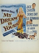 My Dream Is Yours - Movie Poster (xs thumbnail)