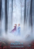 Frozen II - Norwegian Movie Poster (xs thumbnail)