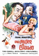 Will Success Spoil Rock Hunter? - Spanish Movie Poster (xs thumbnail)