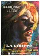 La vérité - Spanish Movie Poster (xs thumbnail)