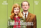 Les émotifs anonymes - French Movie Poster (xs thumbnail)
