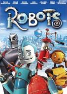 Robots - DVD movie cover (xs thumbnail)