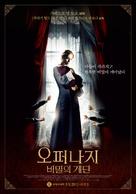El orfanato - South Korean Movie Poster (xs thumbnail)
