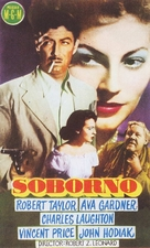 The Bribe - Spanish Movie Poster (xs thumbnail)