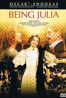 Being Julia - Finnish DVD movie cover (xs thumbnail)