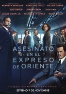 Murder on the Orient Express - Chilean Movie Poster (xs thumbnail)