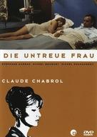 La femme infidèle - German Movie Cover (xs thumbnail)