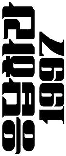 """""""Reply 1994"""" - South Korean Logo (xs thumbnail)"""