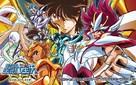 """""""Seinto Seiya: Omega"""" - Japanese Movie Poster (xs thumbnail)"""